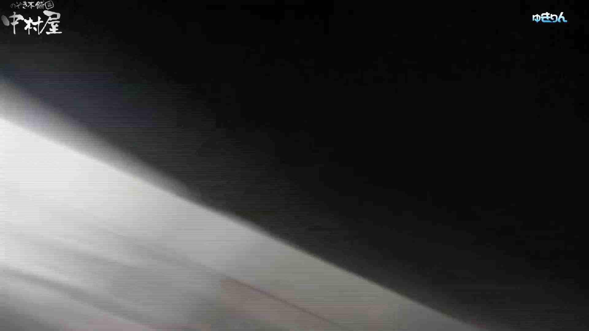 世界の射窓から~ステーション編 vol58 0.1%の確率!!吸い付こまれるプレミアム聖地 盗撮動画  9枚 2