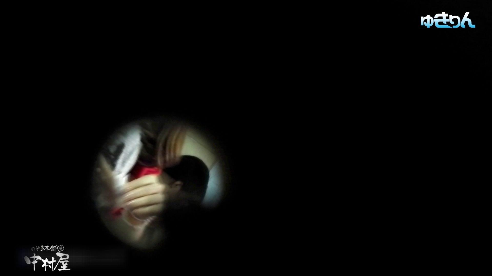 世界の射窓から~ステーション編 vol59 ユキリン奮闘!!新しいカメラに変更しました。前編 おまんこ大好き | 盗撮動画  11枚 5