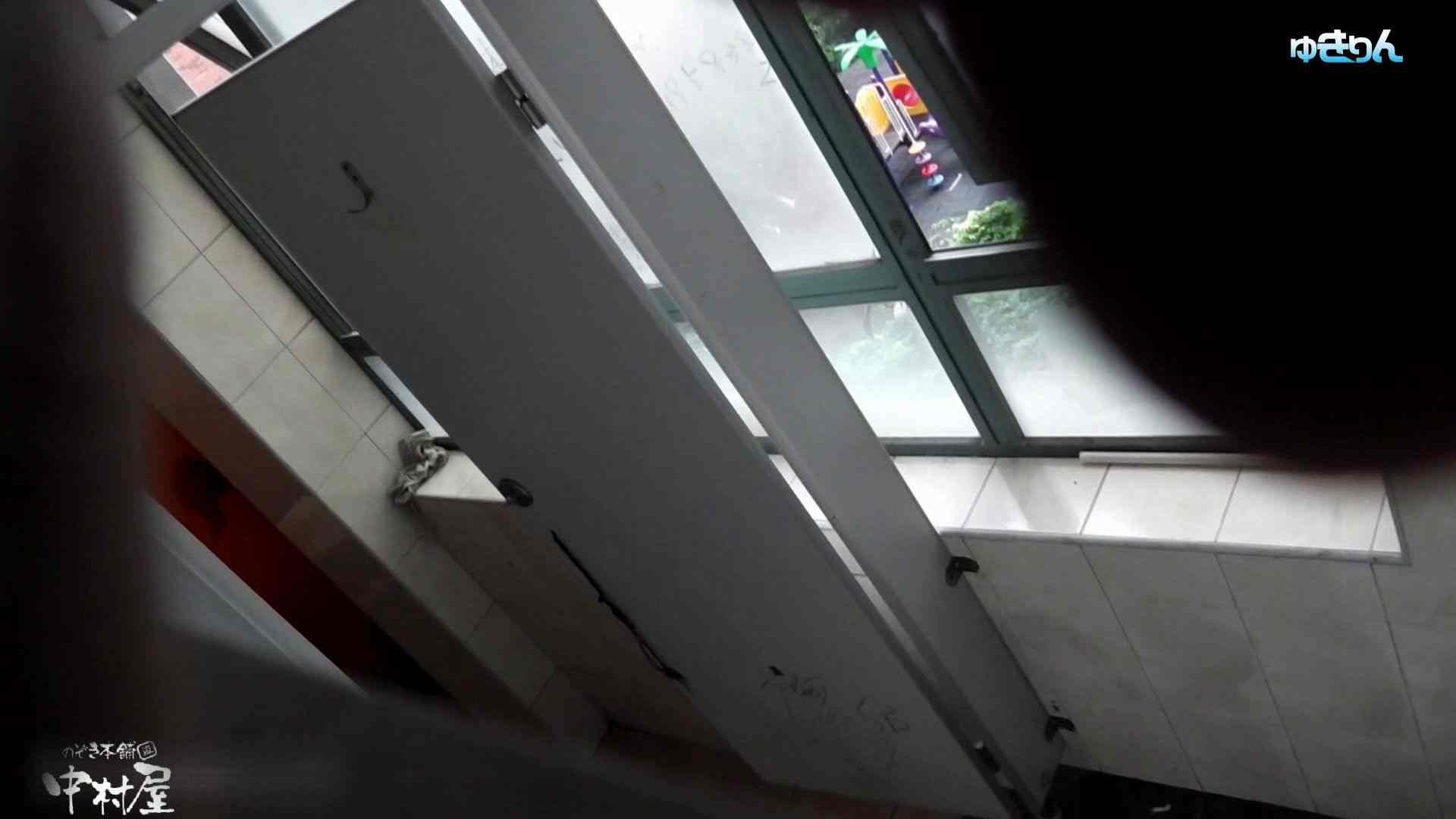 世界の射窓から~ステーション編 vol60 ユキリン粘着撮り!!今回はタイトなパンツが似合う美女 エロい美女  10枚 2