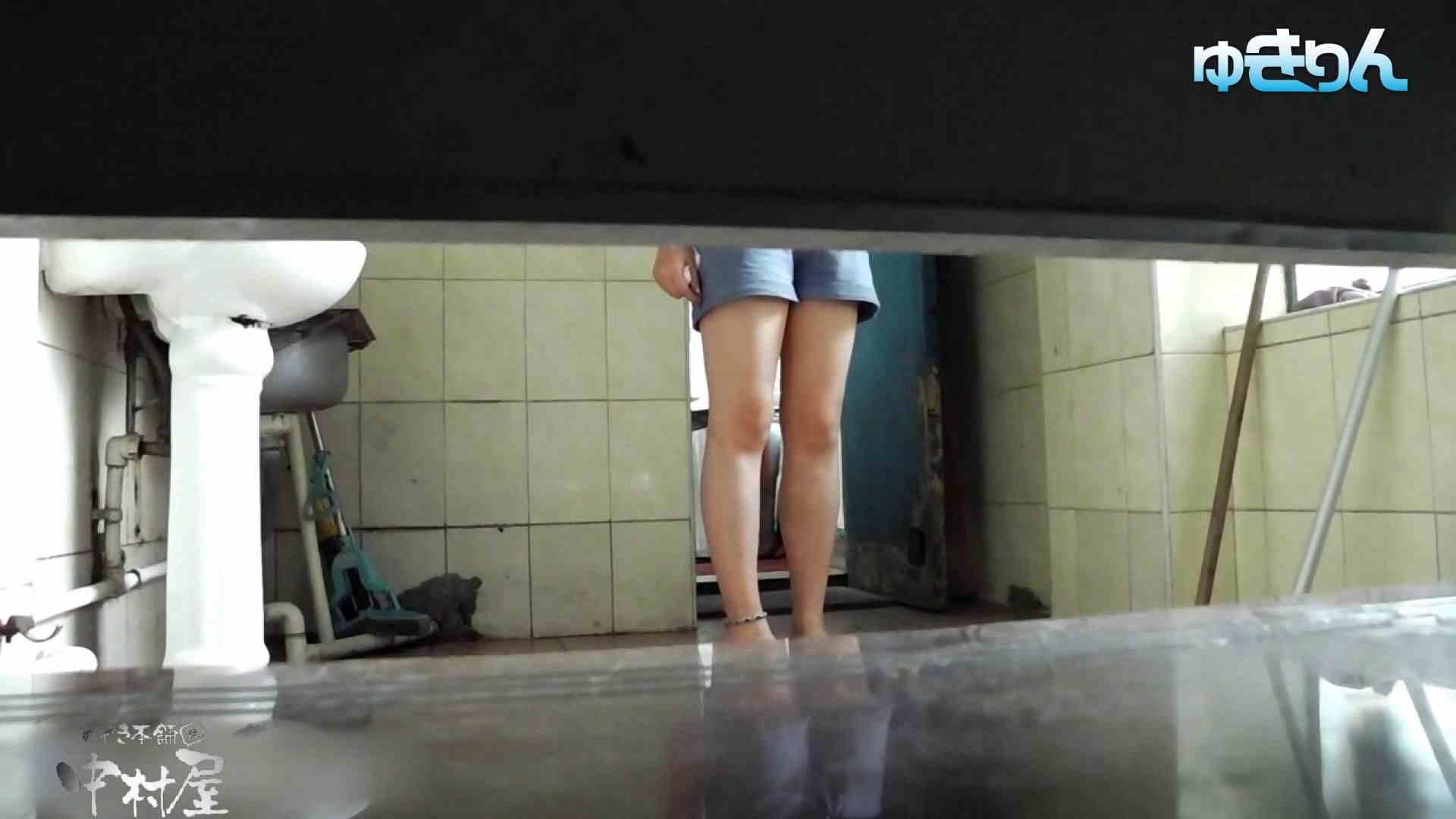 無修正エロ動画:世界の射窓から~ステーション編~vol65おみ足ご覧になって、感じるでしょう?:のぞき本舗 中村屋