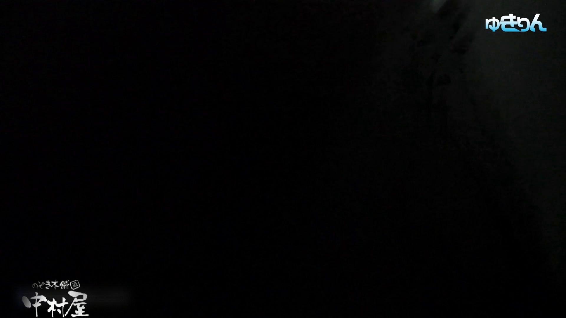 世界の射窓から~ステーション編~vol66まさしく人形です。シリーズ最高レベルの可愛い子入室 おまんこ大好き | 盗撮動画  9枚 5