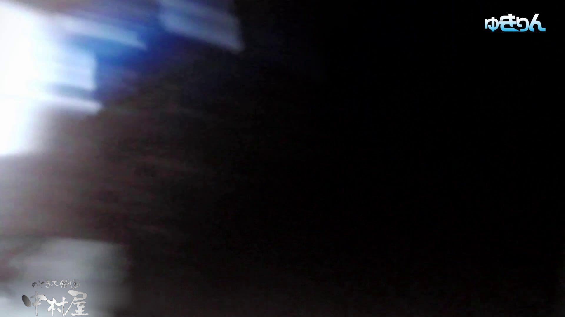 世界の射窓から~ステーション編~vol66まさしく人形です。シリーズ最高レベルの可愛い子入室 おまんこ大好き  9枚 8