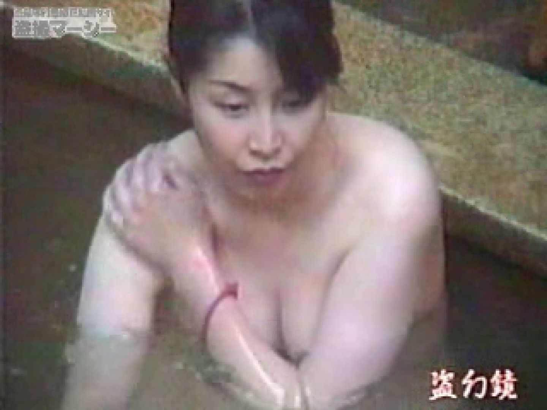 特選白昼の浴場絵巻ty-1 盗撮動画 AV無料 11枚 2
