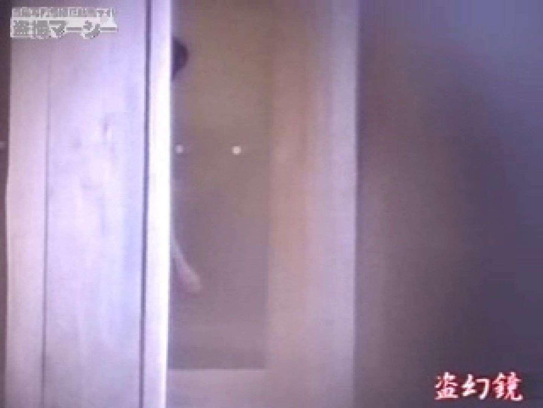 特選白昼の浴場絵巻ty-8 セクシーガール | 0  11枚 1