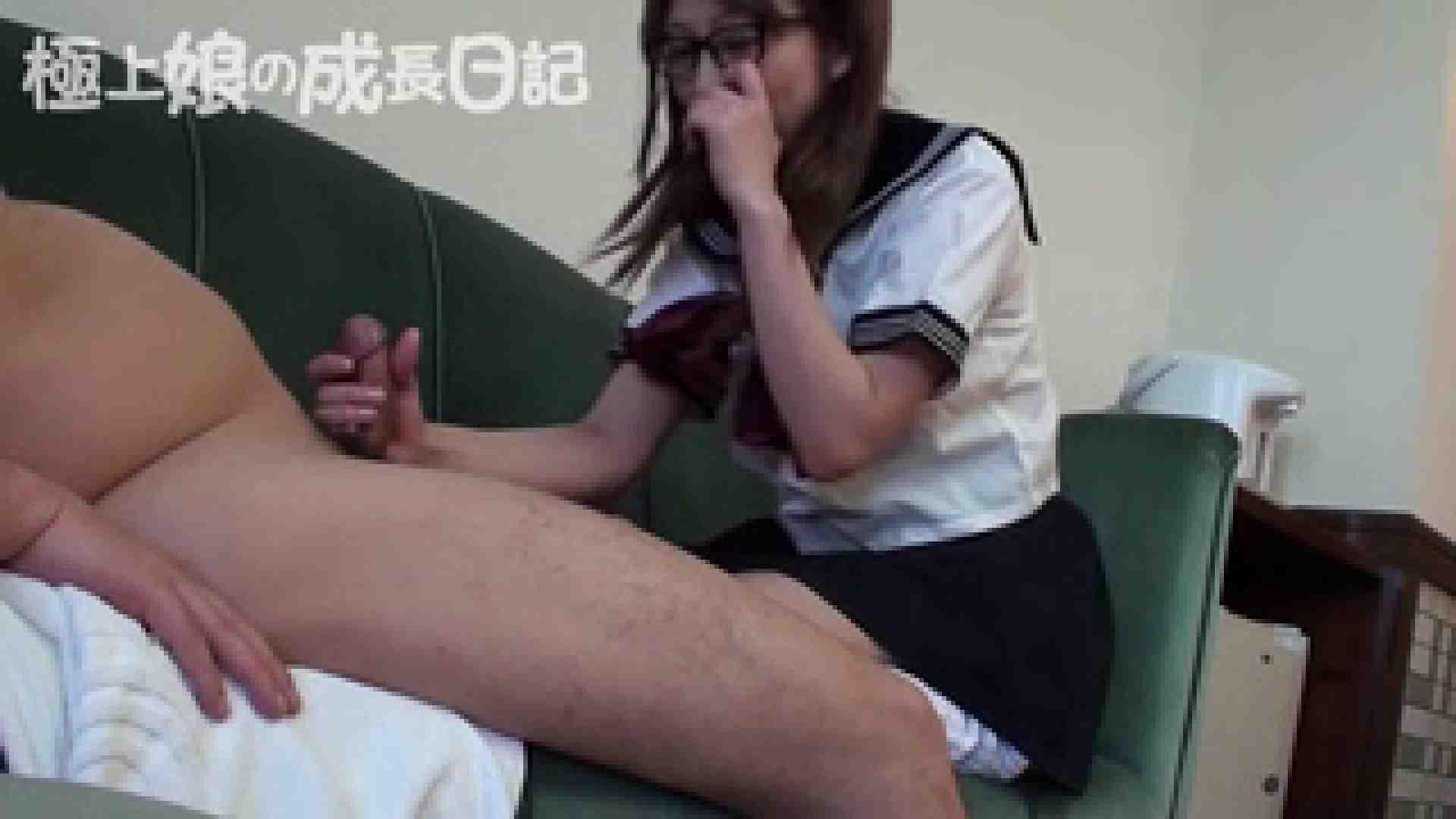 無修正エロ動画:極上素人嬢の成長日記 コスプレSEX2:大奥