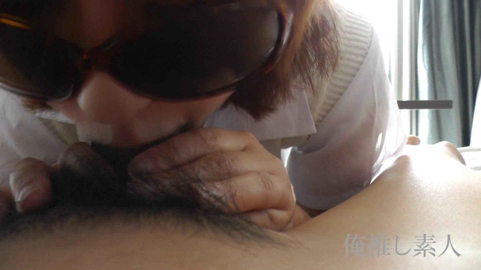 無修正エロ動画:俺推し素人 キャバクラ嬢26歳久美vol6:大奥