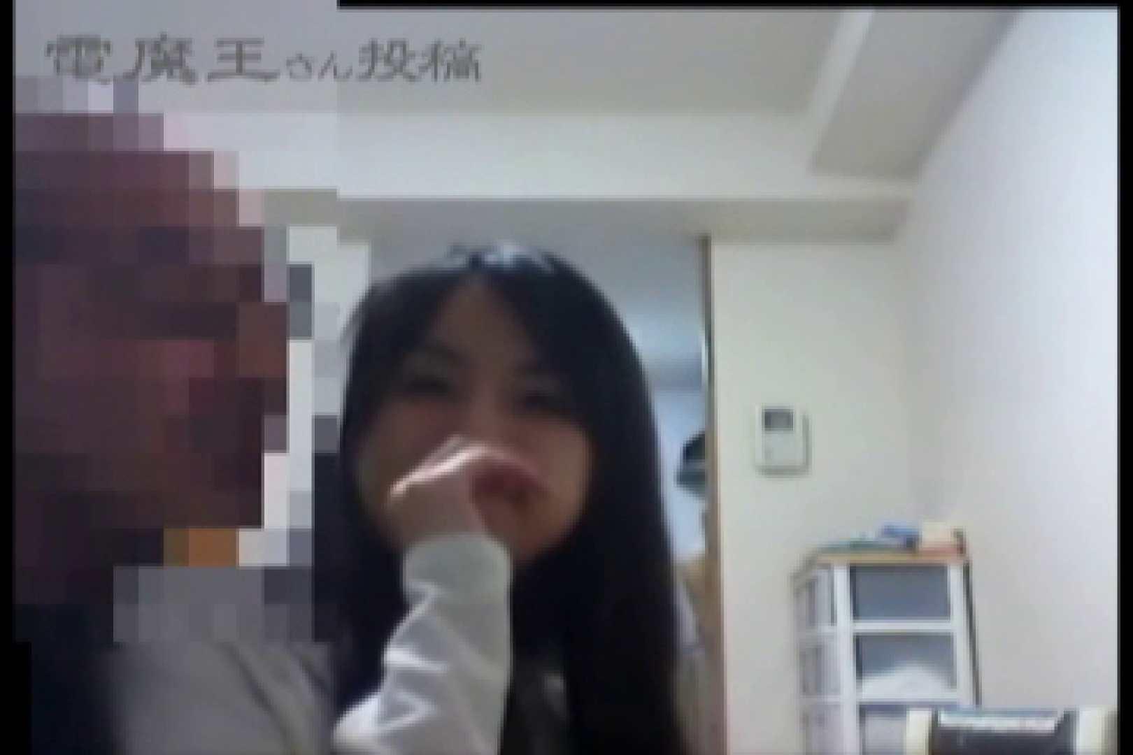 無修正エロ動画:電魔王さんの「隠撮の部屋」ミーナ:大奥