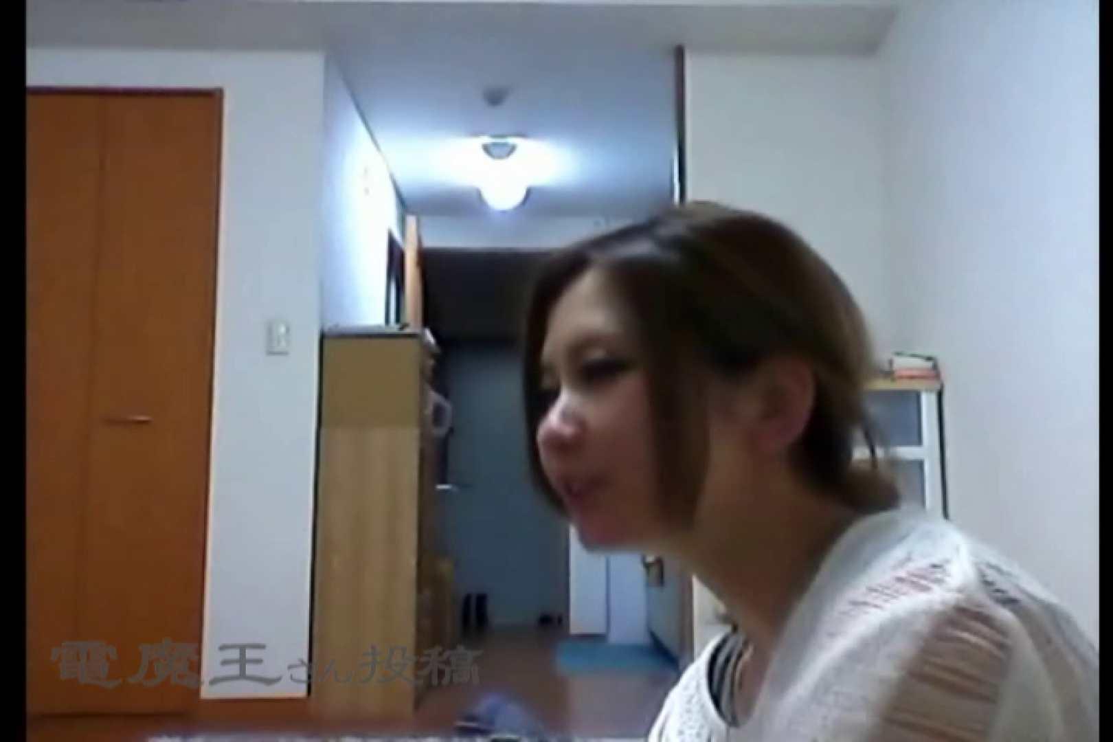 無修正エロ動画:電魔王さんの「隠撮の部屋」カエデ:大奥