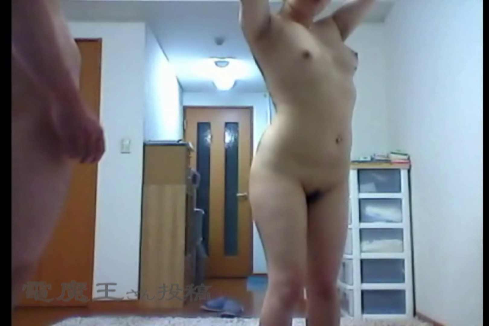 無修正エロ動画:電魔王さんの「隠撮の部屋」アキラ:大奥