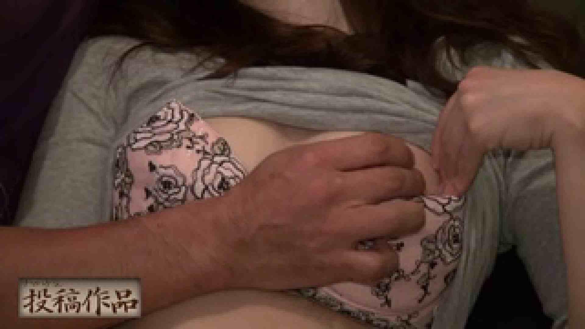 無修正エロ動画:ナマハゲさんのまんこコレクション第3弾 sachiko:大奥