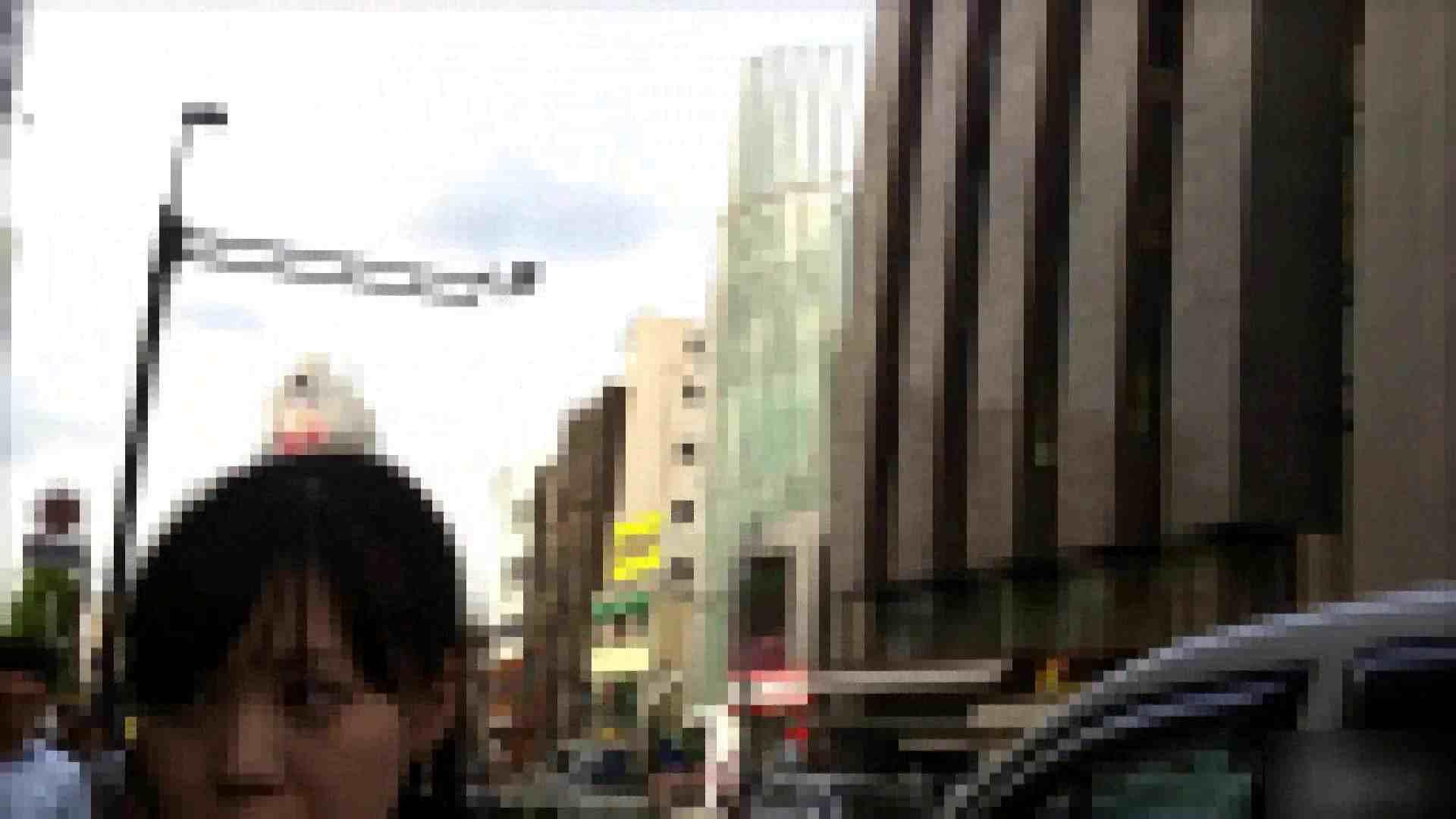 無修正エロ動画:ガールズパンチラストリートビューVol.027:ピープフォックス(盗撮狐)