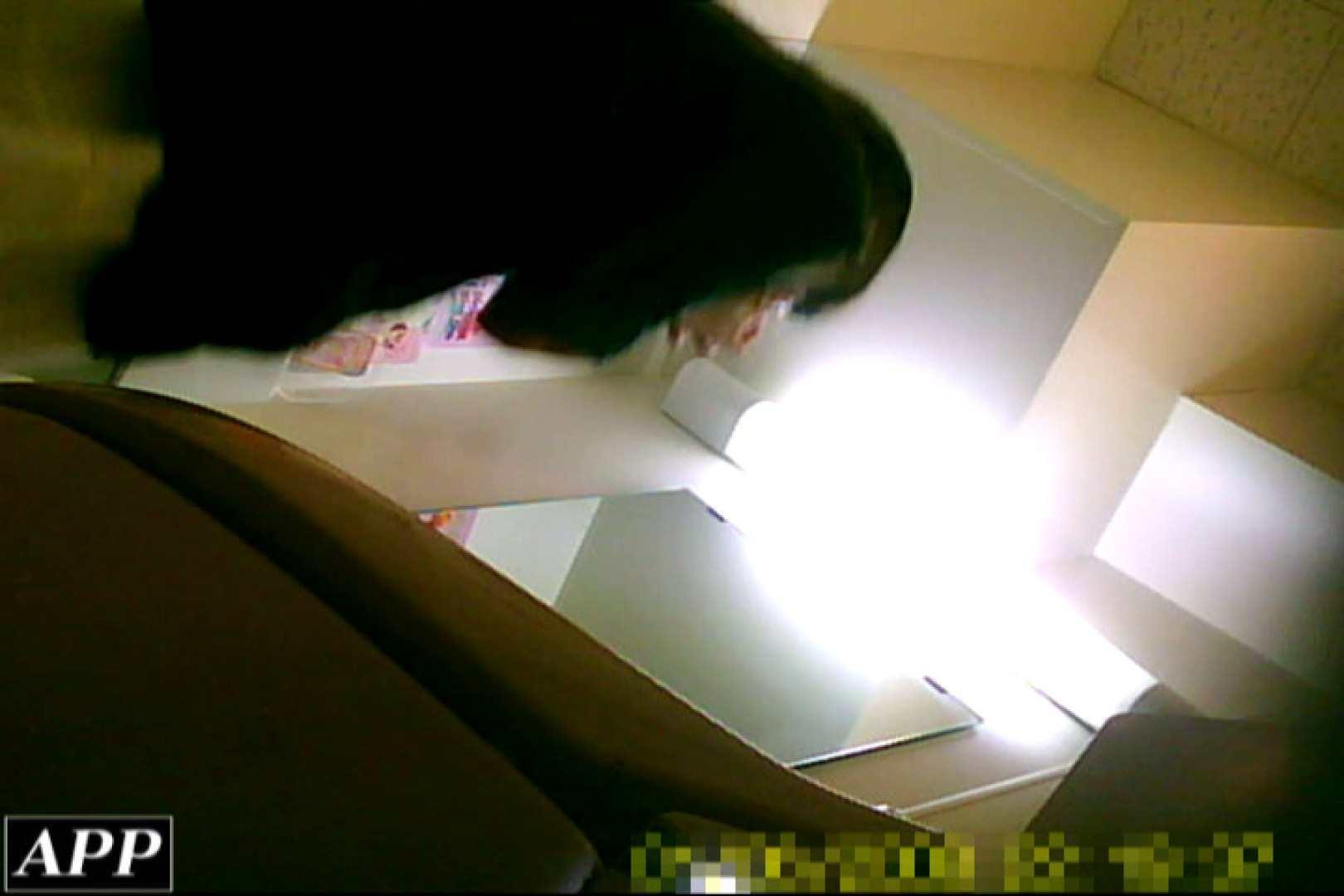 無修正エロ動画:3視点洗面所 vol.142:ピープフォックス(盗撮狐)
