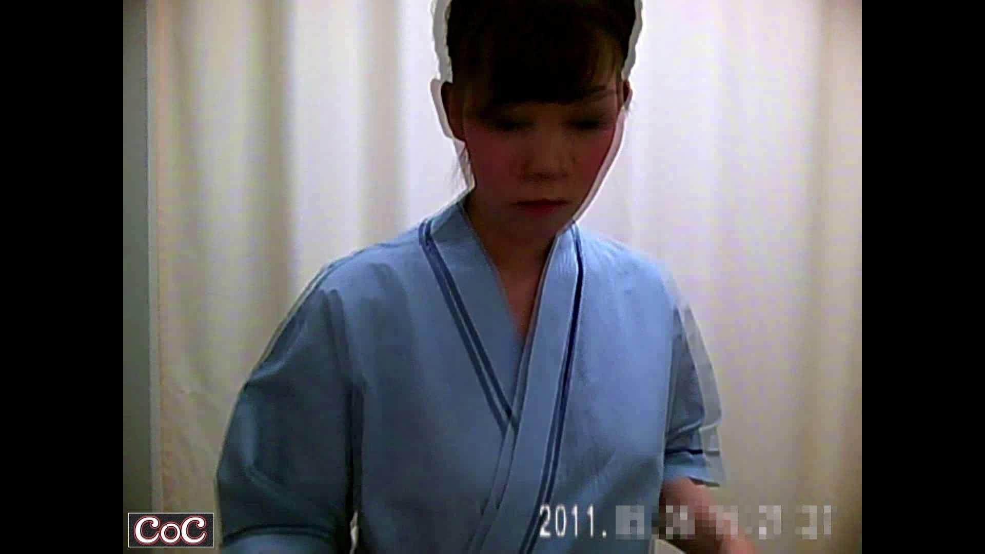 無修正エロ動画:病院おもいっきり着替え! vol.123:ピープフォックス(盗撮狐)
