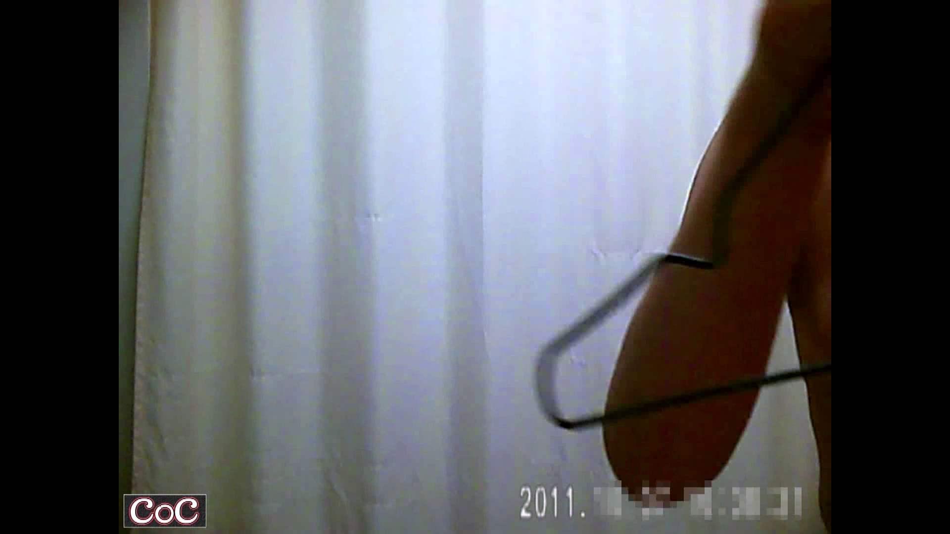 無修正エロ動画:病院おもいっきり着替え! vol.53:ピープフォックス(盗撮狐)