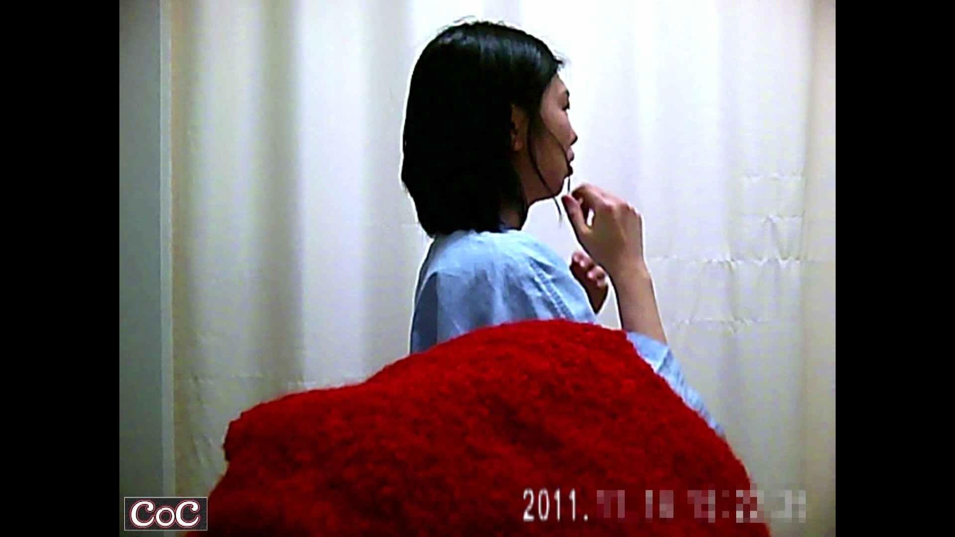 無修正エロ動画:病院おもいっきり着替え! vol.90:ピープフォックス(盗撮狐)