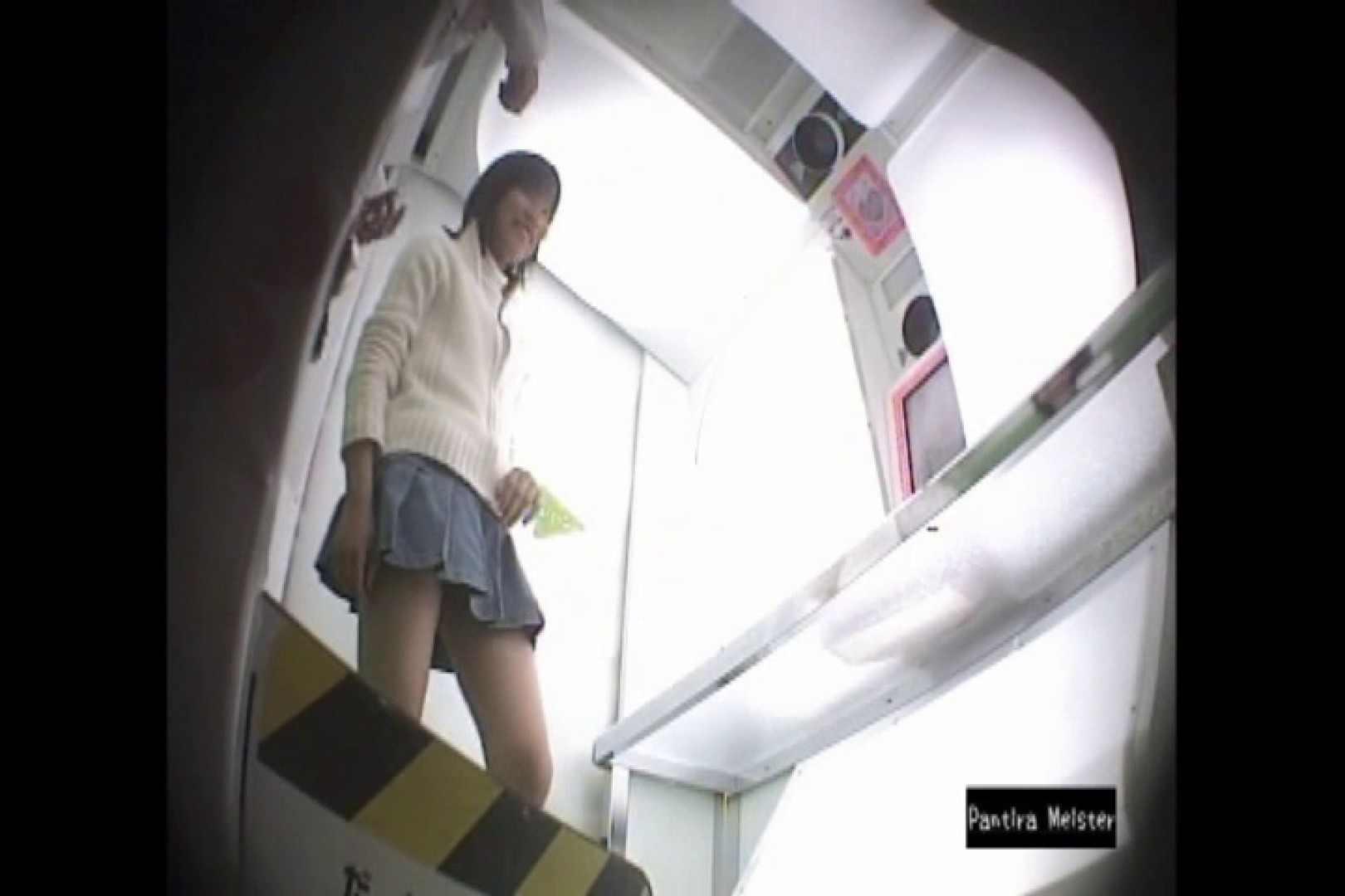 無修正エロ動画:オリジナルパンチラ No.051:ピープフォックス(盗撮狐)