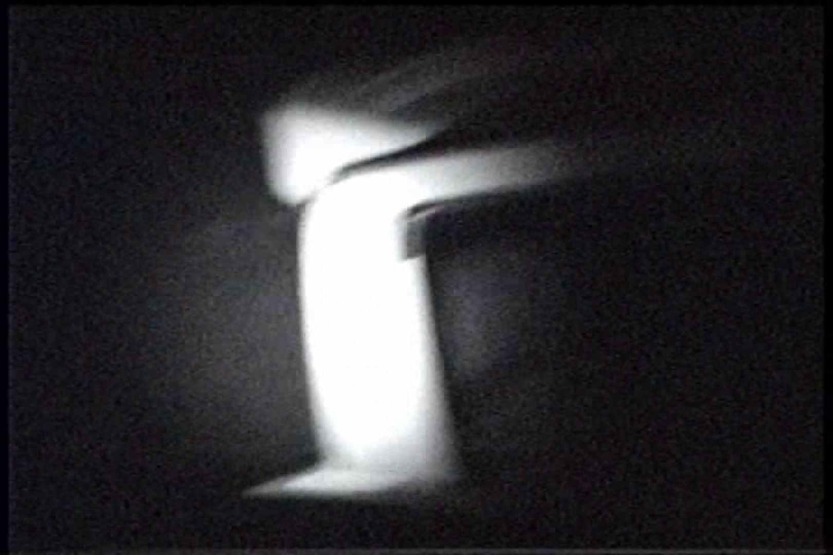 無修正エロ動画:充血監督の深夜の運動会Vol.241:ピープフォックス(盗撮狐)