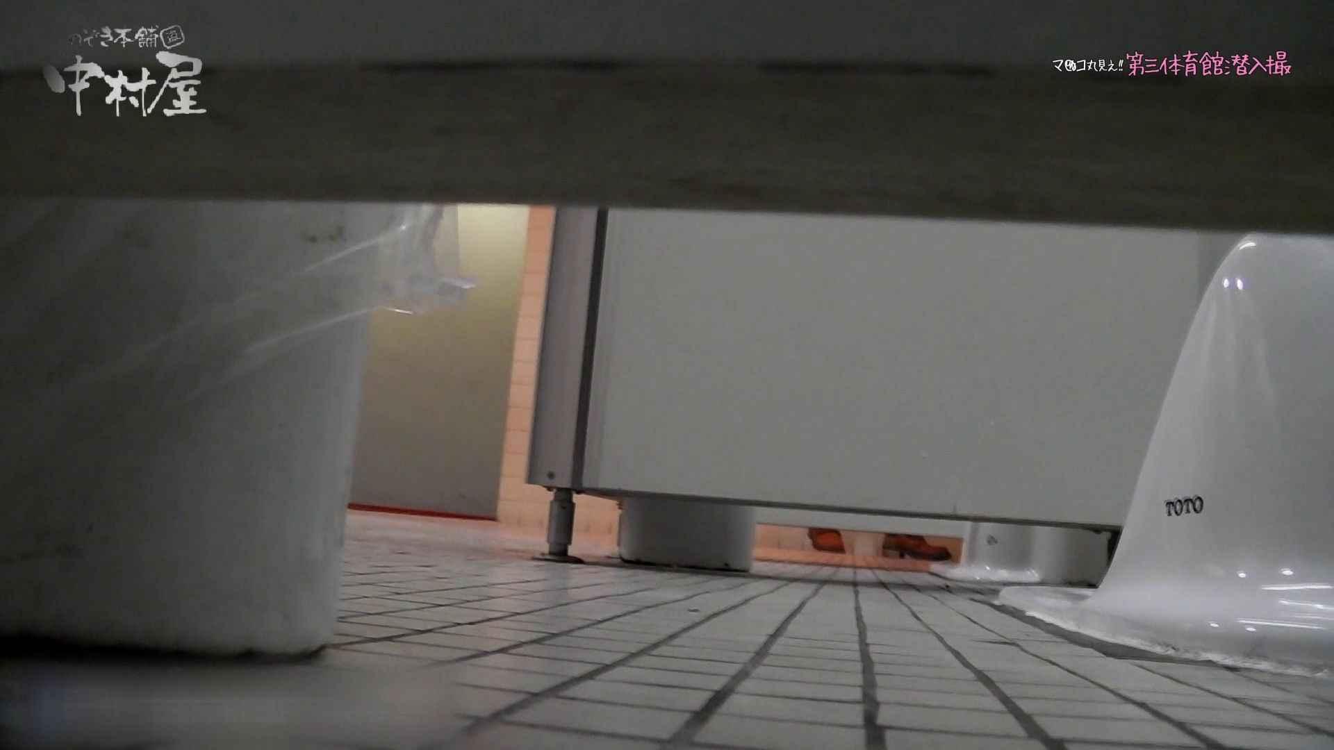 無修正エロ動画:第三体育館File044長身のバレー部員が目の前の個室に入ってくれました。前編:ピープフォックス(盗撮狐)