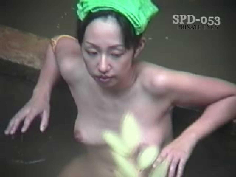 無修正エロ動画:SPD-053 盗撮 6 湯乙女の花びら:ピープフォックス(盗撮狐)