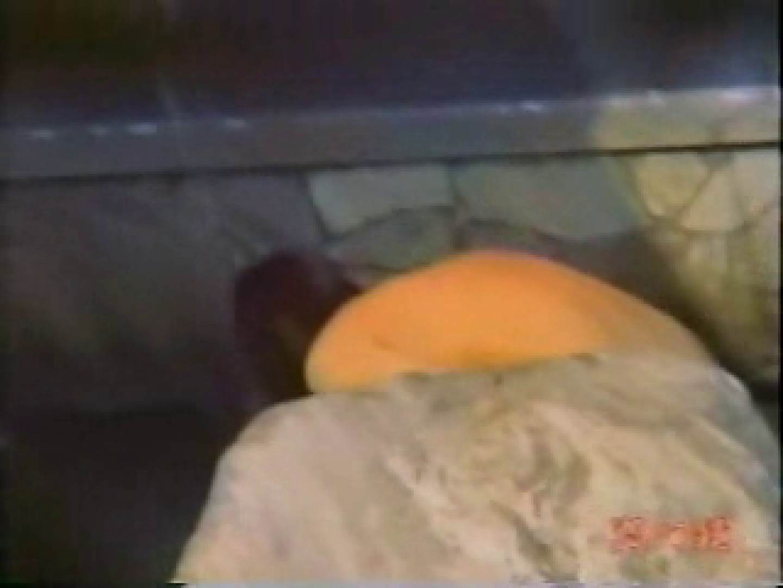 無修正エロ動画:開放白昼の浴場絵巻ky-11:ピープフォックス(盗撮狐)