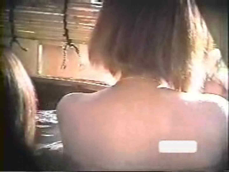 無修正エロ動画:nude soft open:ピープフォックス(盗撮狐)
