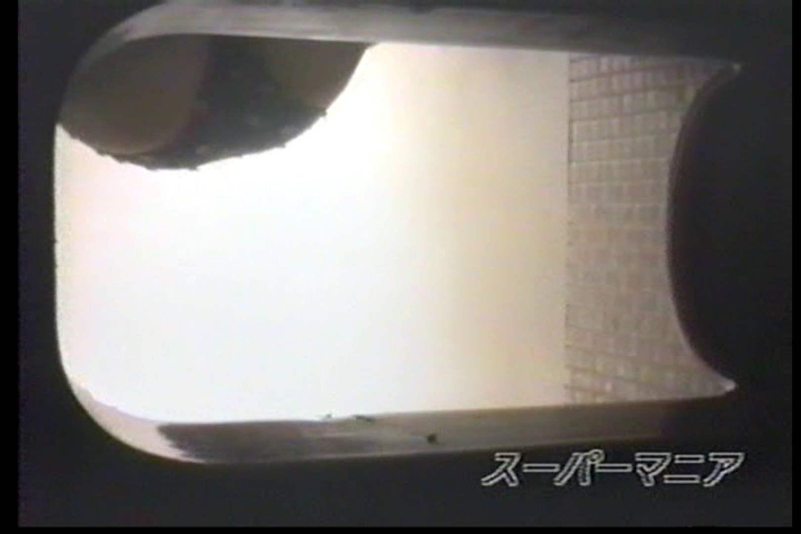 無修正エロ動画:スーパーマニア 汲み取り便所・下から盗撮上巻:ピープフォックス(盗撮狐)