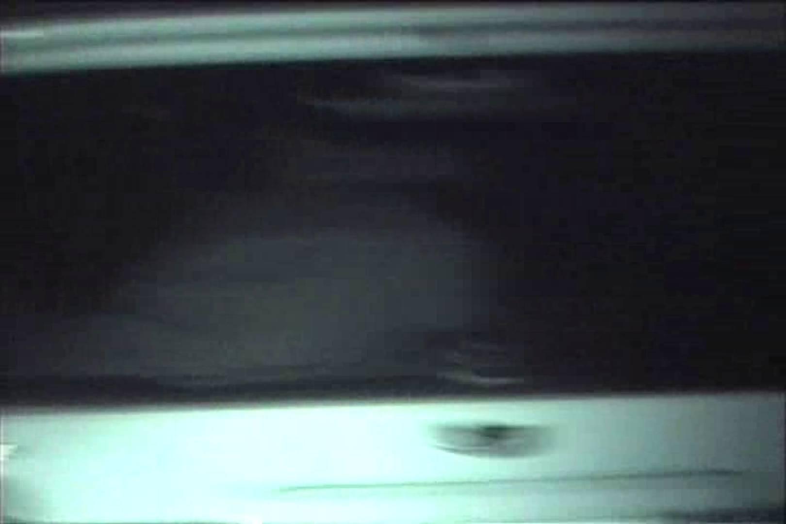 無修正エロ動画:車の中はラブホテル 無修正版  Vol.20:ピープフォックス(盗撮狐)