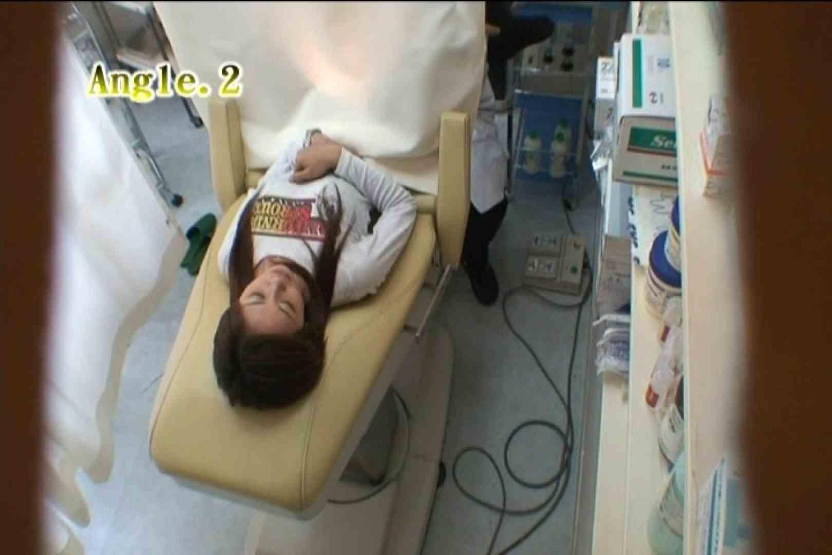 無修正エロ動画:患者のおまんこをコレクションする変態医師の流出映像Vol.4:ピープフォックス(盗撮狐)
