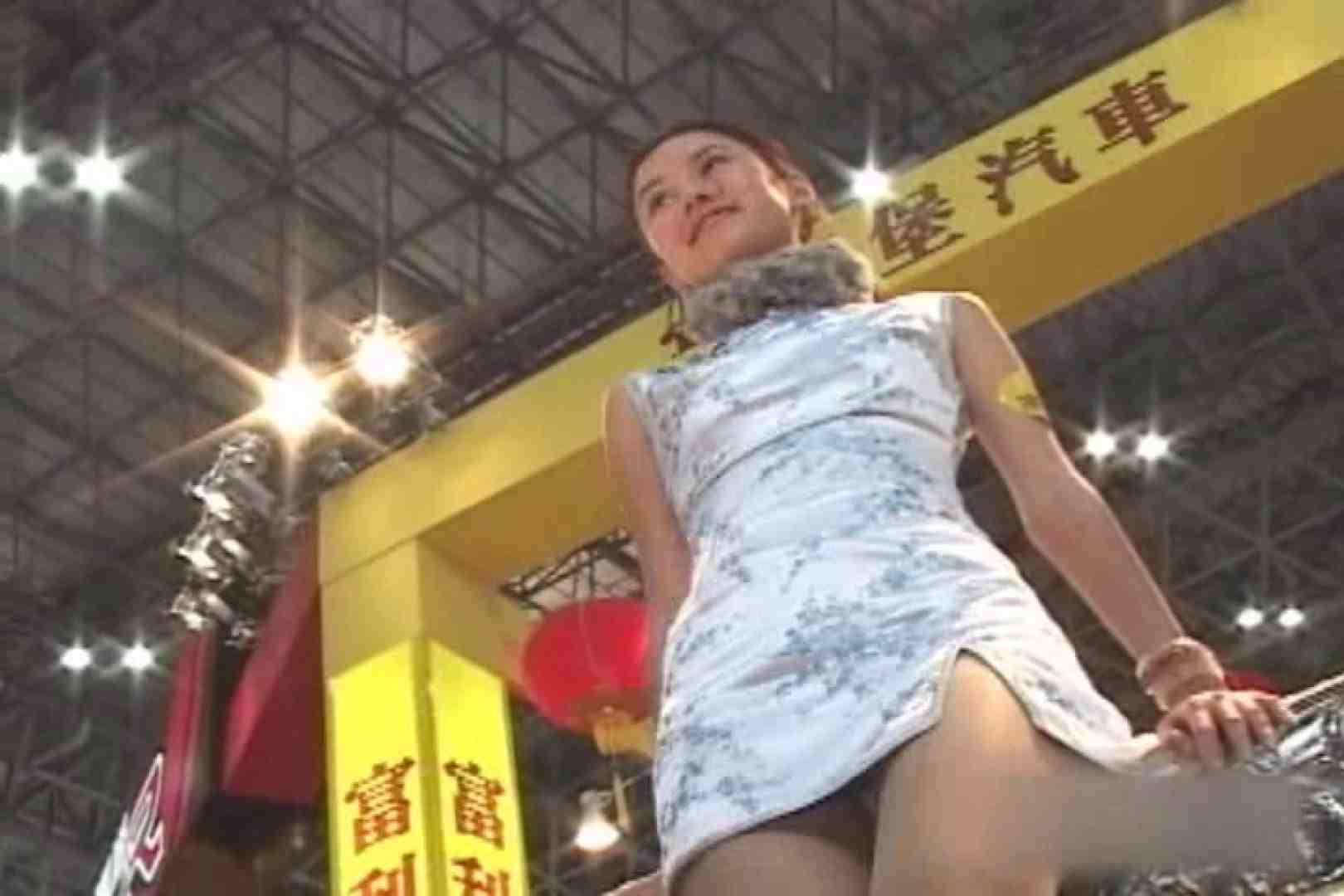 無修正エロ動画:RQカメラ地獄Vol.27:ピープフォックス(盗撮狐)