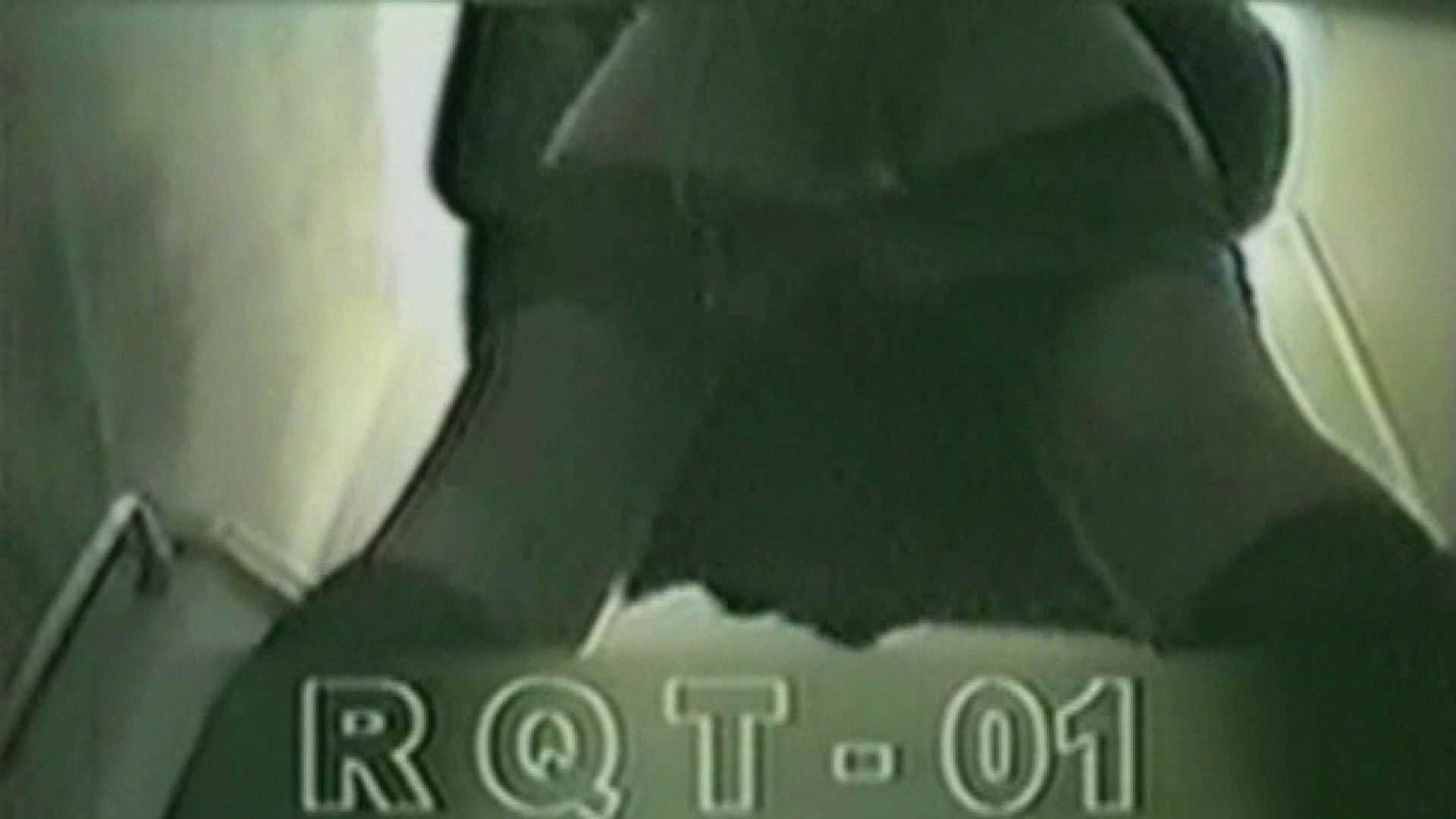 無修正エロ動画:お姉さんの恥便所盗撮! Vol.2:ピープフォックス(盗撮狐)